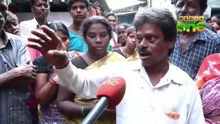 Truth Inside Chennai Nalkunna Paadangal 17/12/15