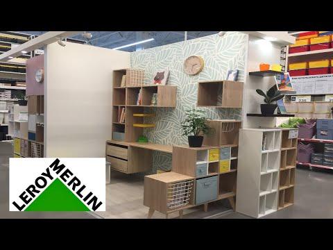 Леруа Мерлен обзор шкафы и организация хранения