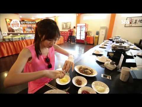 Star Recipe Jin Se Yeon  & Kim Bo Mi E04