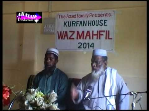 Kurfan House Waz | Joining The Tabligh Jamaat (Sylheti Waz)