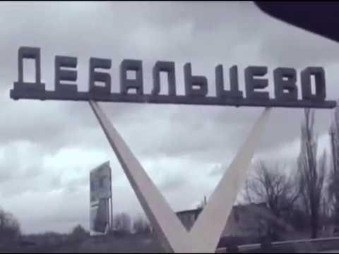 Юлія  Донченко Сто бійців один наказ
