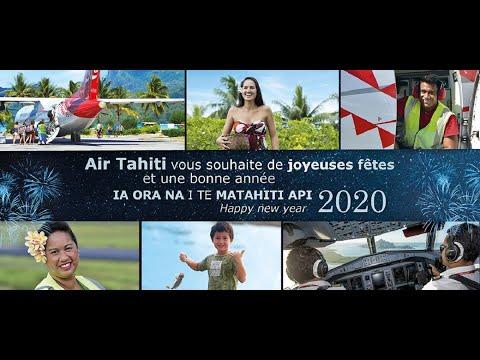 Air Tahiti vous souhaite de joyeuses fêtes ! (version tahitienne)