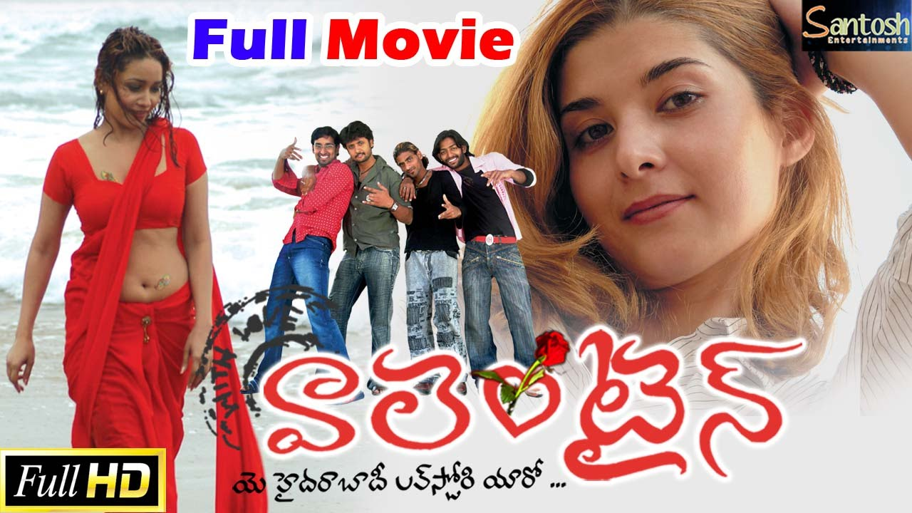 valentine telugu full length movie shiva vikram suzanne danel hyderabadi comedy movie youtube - Valentine Full Movie