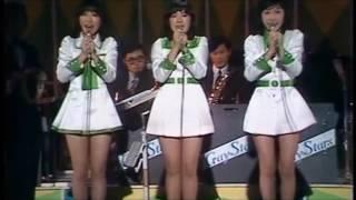 あなたに夢中 リリース:1973年9月1日 デビュー・シングル 作詞:山上路...