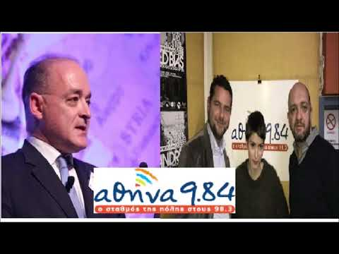 Vassilis Karayannis, 12/07/2018, Radio Interview, Greek economic policy after program, Athens 984 FM