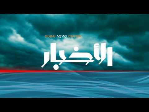 Dubai TV news theme 2004 - 2009 (Reconstruction)