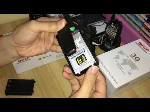 P2P Walkie-talkie WCDMA/GSM 3G