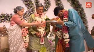 DK Shivakumar Daughter Engagement | SM Krishna Family | YOYO Kannada News
