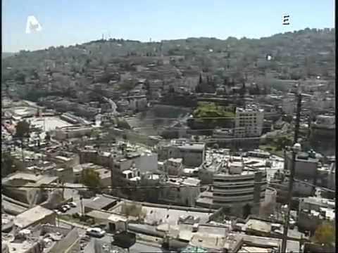 Εικόνες Alpha (Ιορδανία)