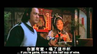 Tiger Killer  (1982) Shaw Brothers **Official Trailer** 武松