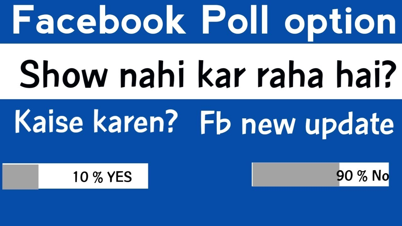 How to make poll on facebook || Fb new update 2019