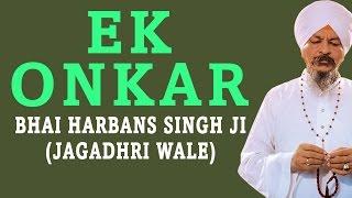 Bhai Harbans Singh (Jagadhri Wale) - Ek Onkar