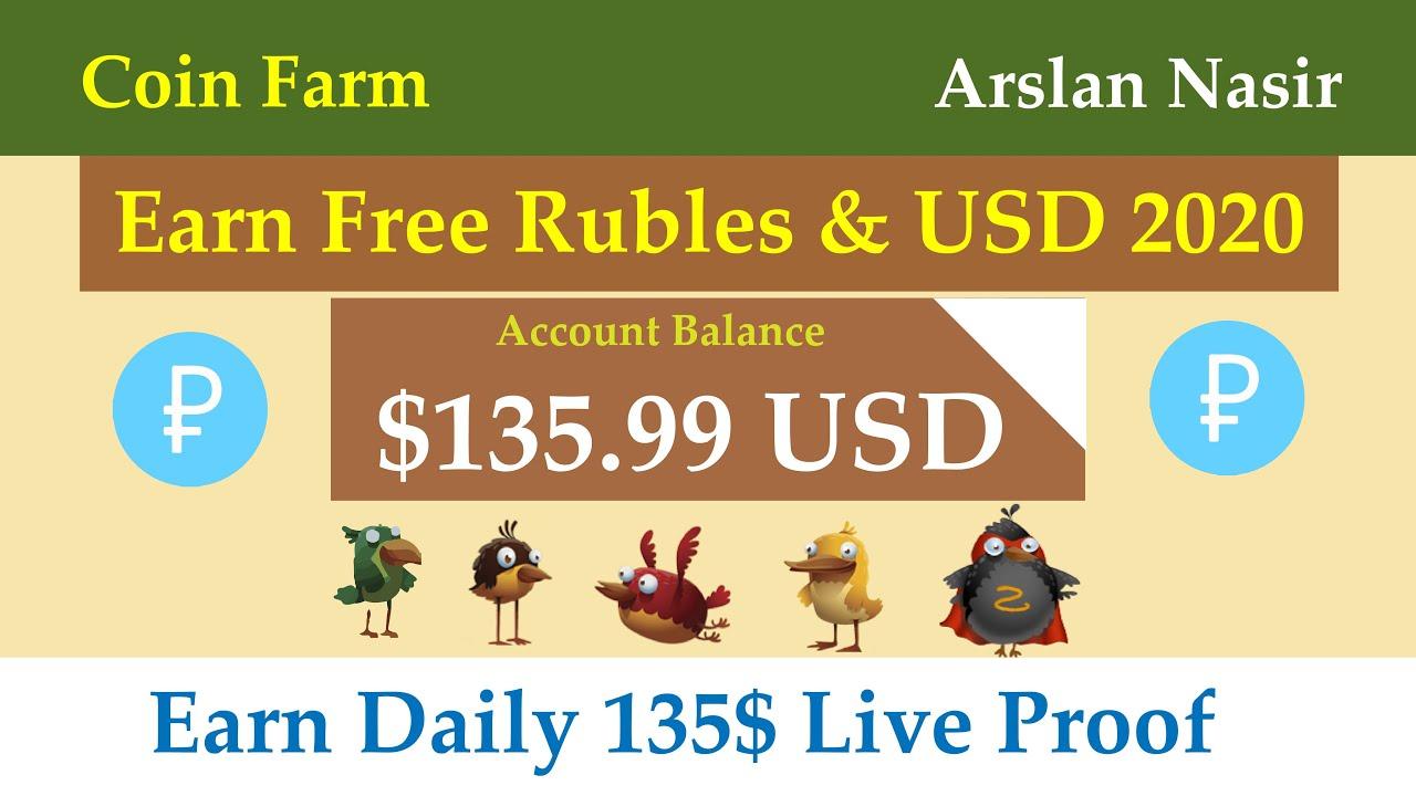 Coin Farm | Earn Free Rubles & USD 2020 | Earn Daily $135 ...