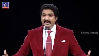 Better Or Bitter...! Great Sermon By Dr P.Satish Kumar garu - 16 Sept 2018