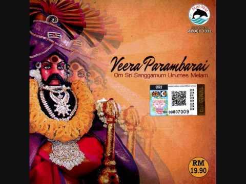Varar Ayya Karuppe - Om Sri Sanggamum Urumee Melam