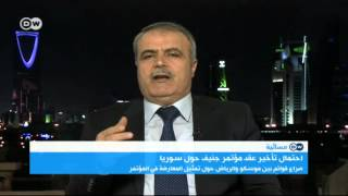 أسعد الزعبي: روسيا تحاول عرقلة التفاوض لأن نظام الأسد لا يريد حلا سياسيا