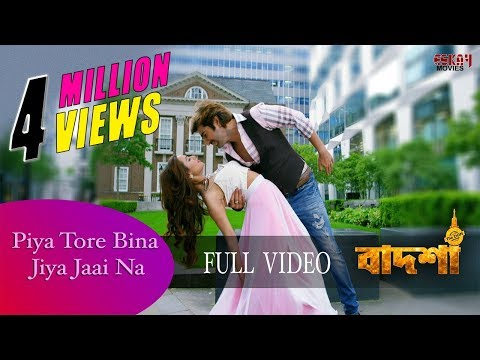 Piya Tore Bina Full Video | Badshah - The...