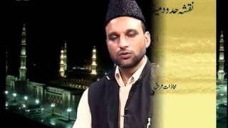 Hajj e Baitullah - Hajj and its obligations - Islam Ahmadiyyat (Urdu)
