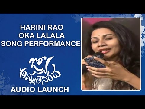 Harini Rao Oka Lalana Song Performance at Jyo Achyutananda Audio Launch - Nara Rohith, Naga Shaurya