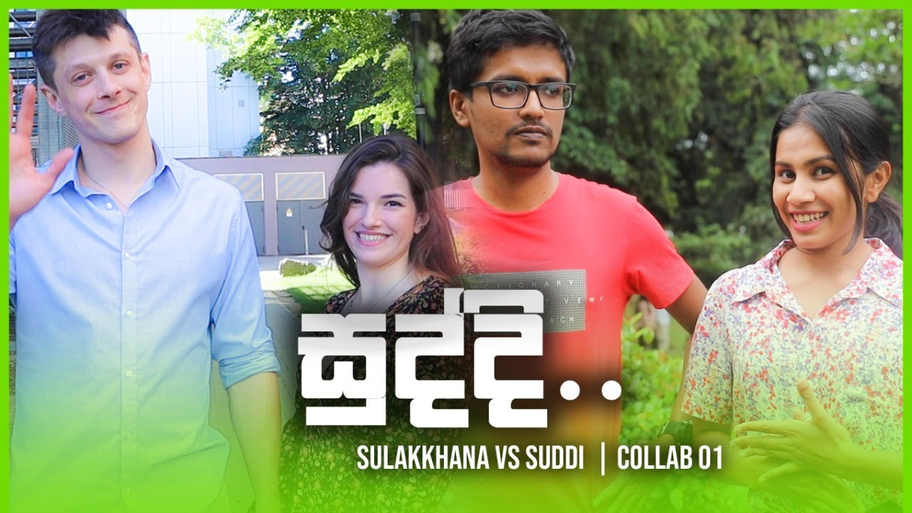 Sulakkhana vs Suddi  | Collab 02