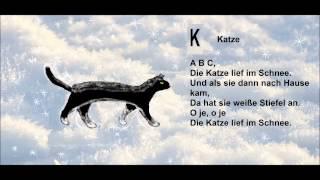 Учим стишок  про кошку на немецком языке c переводом