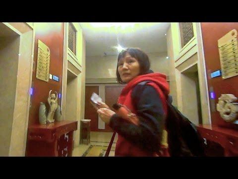 重慶長江河畔貴僑酒店 Chongqing (China)