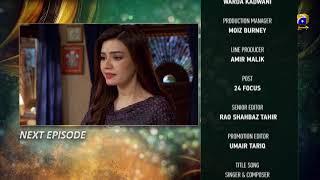 Khoob Seerat - Episode 10 Teaser - 27th Feb 2020 - HAR PAL GEO
