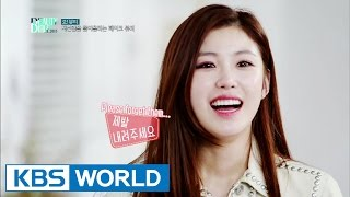 Video Beauty Bible 2015 S/S | 뷰티 바이블 2015 S/S - Ep.3 (2015.05.15) download MP3, 3GP, MP4, WEBM, AVI, FLV Agustus 2018