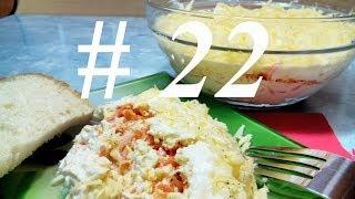 САЛАТ из курицы, КОРЕЙСКОЙ МОРКОВИ, яиц и сыра (БУНИТО) \ Рецепт БУНИТО \ Как приготовить БУНИТО