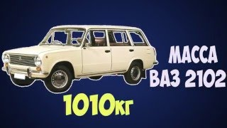 видео ВАЗ 2102 - купить, характеристики, фото, цена | АвтоБелявцев - автомобили всех времен и народов