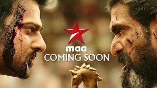 Bahubali 2 The conclusion Movie Coming soon promo