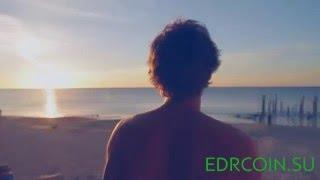 Edrcoin криптовалюта - путь к успеху / Заработок на криптовалютах