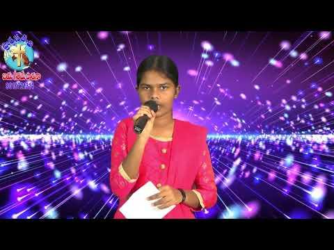 నిను కాపాడువాడు ninnu kapaduvadu kunakadu  christian song by Sister B.Amulya  garU