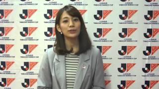 video Miki Sato