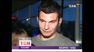 Mixstyle на премьере Уличные танцы 2 в Киеве - репортаж 1+1