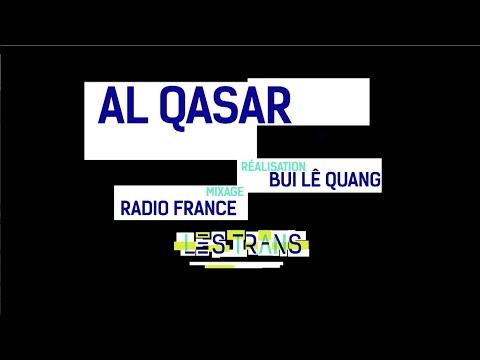 Al-Qasar - Barra Barra (Live Trans Musicales 2018)