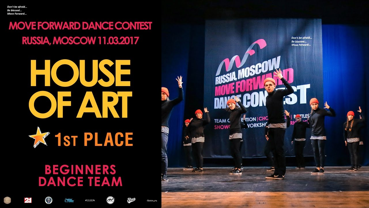 House of arts dance