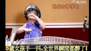 Video 5 years old kid plays Xiao ping guo download MP3, 3GP, MP4, WEBM, AVI, FLV November 2018