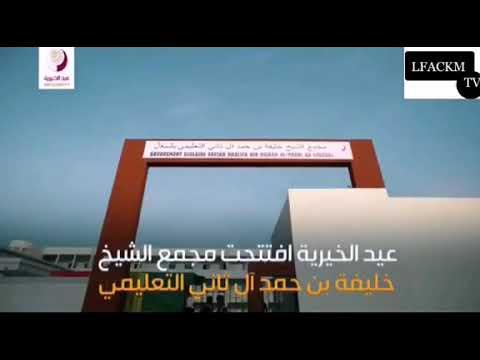 Lycée Franco-Arabe Complexe de Keur Massar
