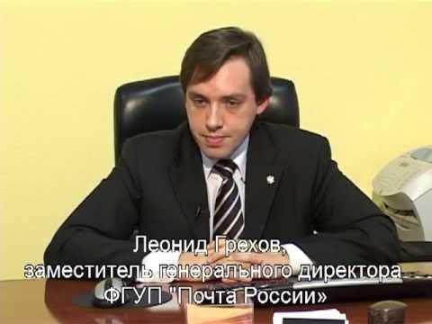 """IncomePoint.tv: преимущества денежных переводов ФГУП """"Почта России"""""""