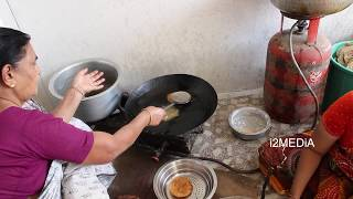 Granny Special Sweet item Ariselu Recipe || Village Style Cooking || 1minute video
