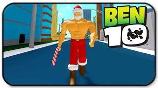 New Alien Battle Santa Christmas Gamepass Gameplay - Roblox Ben 10 Arrival Of Aliens