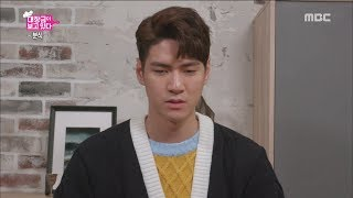 [Dae Jang Geum Is Watching] EP15,hits with rice. 대장금이 보고있다 20190117