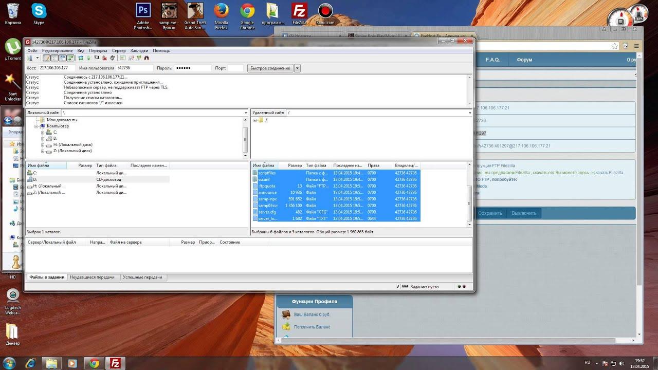 Как залить на хостинг сервер в evehost как создать хостинг файлов