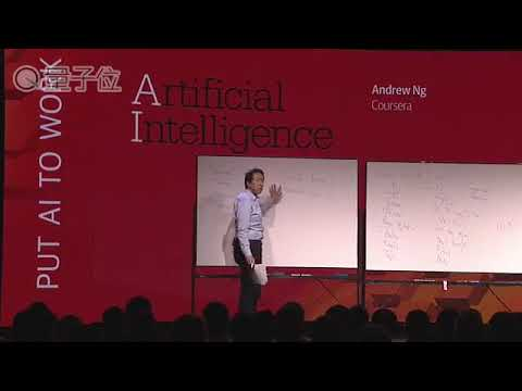 Andrew Ng O'reilly AI Conference