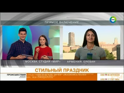 Стильный праздник: Армения отмечает День парикмахера