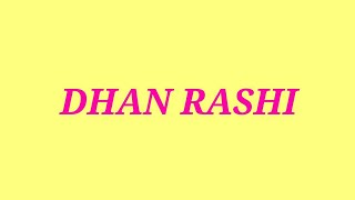 ધન રાશિ ભ ઢ ફ થી શરૂ થતાં નામ   DHAN rashi MUST watch