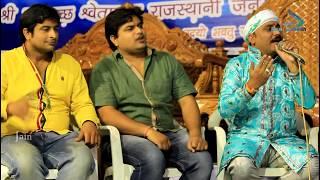 Bhar Do Jholi Meri  ||  Amrit Porwad  || New Jain Bhajans || Jain Guru Ganesh