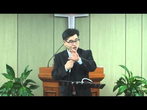 교리가 이끄는 삶 강의 - 제12과(3) - 선민교회 오인용 목사