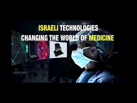 Israeli Medical Technologies